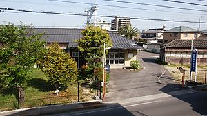 Takamatsu Local Meteorological Observatory.jpg
