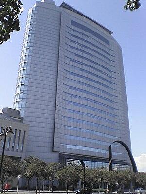 Takasaki, Gunma - Takasaki City Hall
