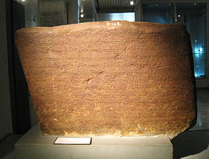 Talang Tuo Inscription.jpg