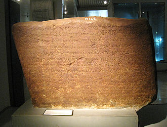 Srivijaya - Talang Tuwo inscription, discovered in Bukit Seguntang area, tell the establishment of sacred Śrīksetra park.