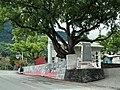Taluk Community 卓簏部落 - panoramio.jpg