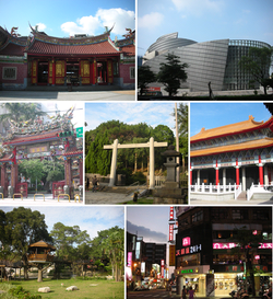 Clockwise from center: Taoyuan Martyrs' Shrine, Hutoushan Park, Taoyuan Jinfu Temple, Taoyuan Wenchang Temple, Taoyuan Exhibition Center, Taoyuan Confucius Temple, Zhongzhen Road