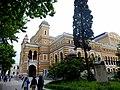 Tbilisi Opera House, ArmAg (1).jpg
