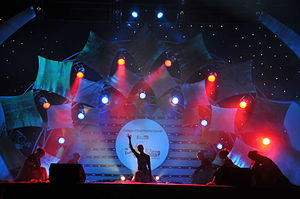 College of Engineering, Guindy - Image: Techofes Stage