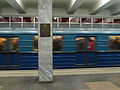 Tekstilshiky (Текстильщики) (5393154044).jpg