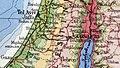 Tel Aviv to Jerusalem.jpg