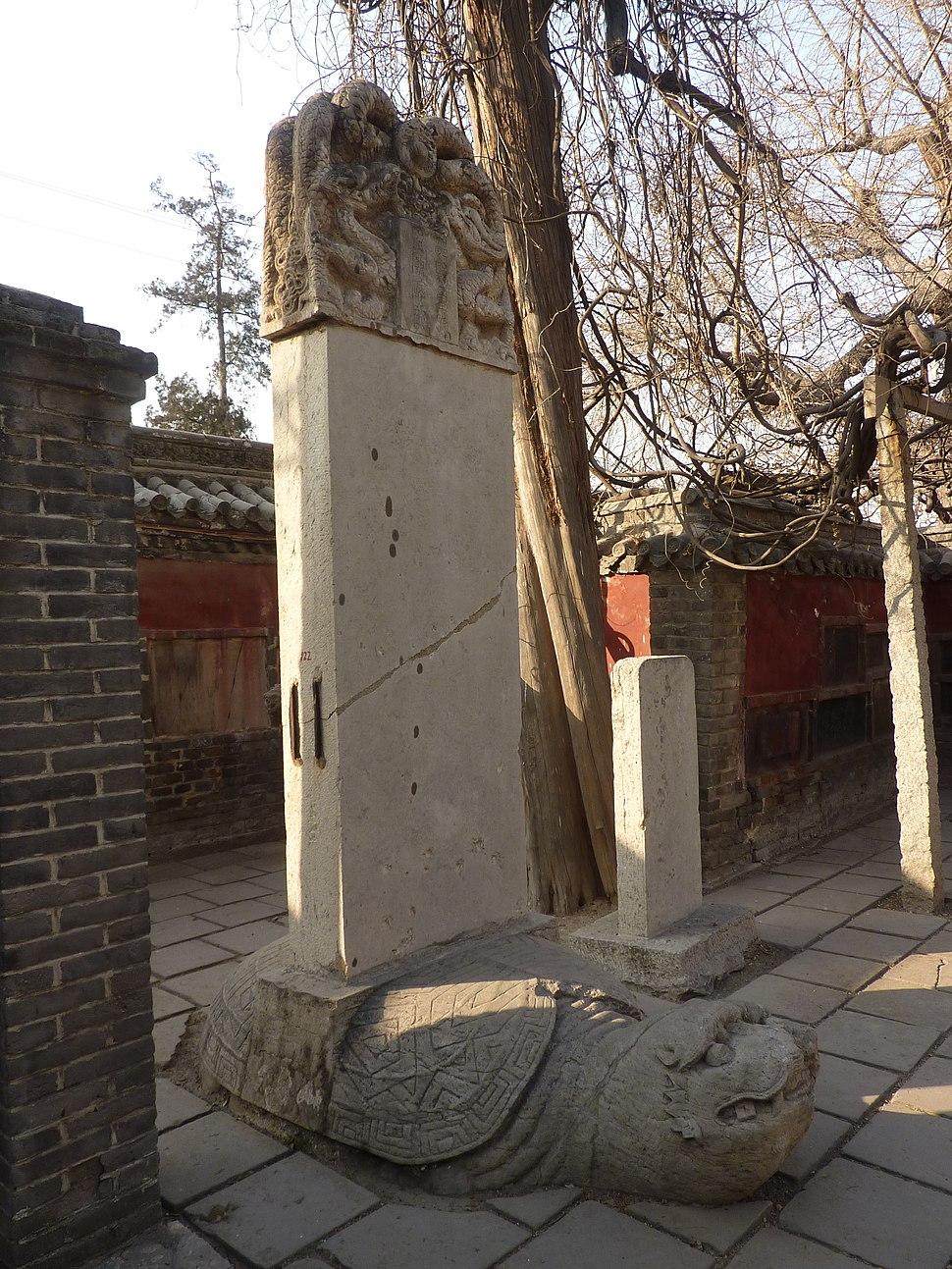 Temple of Mencius - possibly Yuan bixi near Qisheng Hall - P1050933