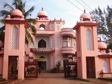 Thangal Kunju Musaliar College of Engineering, Kollam, Kerala