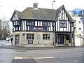 The Eagle, South Front - geograph.org.uk - 1719396.jpg
