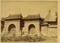 The Gates to the Temple of Heaven. Beijing, 1874 WDL2124.png