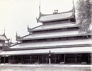 Burmese royal titles - Only the four main queens (Nanya Mibaya) were allowed to live at the Glass Palace in the Mandalay Palace, along with the King.