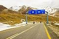 The Khunjrab National Park.jpg