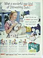 The Ladies' home journal (1948) (14742742926).jpg