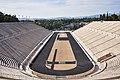 The Panathenaic Stadium on June 5, 2020.jpg