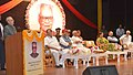 The President, Shri Pranab Mukherjee delivering the first Bhairon Singh Shekhawat Memorial Lecture, at Jaipur, in Rajasthan.jpg