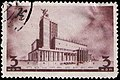 The Soviet Union 1937 CPA 543 stamp (Tchaikovsky Concert Hall 3k) cancelled.jpg