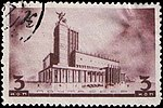 The Soviet Union 1937 CPA 543 stamp (Tchaikovsky Concert Hall 3k) cancelled.jpg