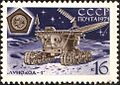 The Soviet Union 1971 CPA 3989 stamp (Lunokhod 1 Moon-vehicle).jpg