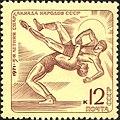 The Soviet Union 1971 CPA 4016 stamp (Greco-Roman wrestling).jpg