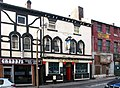The Sportsman, Sheffield - geograph.org.uk - 1577936.jpg