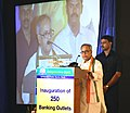 The Union Finance Minister, Shri Pranab Mukherjee addressing at the opening of 250 new Banking outlets of Corporation Bank spread across various States, in Kolkata on April 10, 2010.jpg