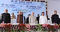 The Vice President, Shri M. Hamid Ansari at the inauguration of the New Building of Uttar Pradesh Information Commission, in Lucknow.jpg