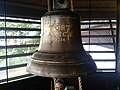 The bell inscribed with the name of the fort and the year.jpg
