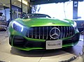 The frontview of Mercedes-AMG GT R (C190).jpg