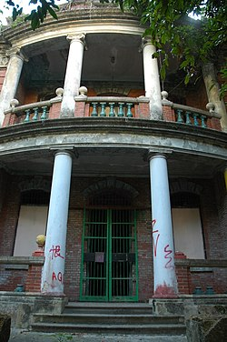 The ghost house - Nam Koo Terrace.jpg