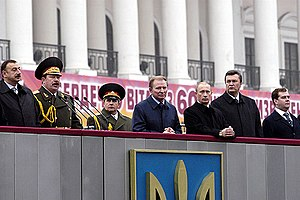 60th Anniversary of the Liberation of Ukraine - Image: The political class watches the parade in Kiev