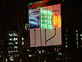 The sign and the night (12694506343).jpg