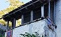The tower-house of Lulash Keci (Ethnographic Museum of Dukagjin) 25.jpg