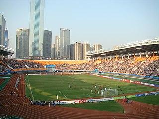 Tianhe Stadium stadium
