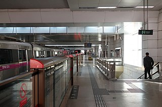 Tiantongyuan South station Beijing Subway station