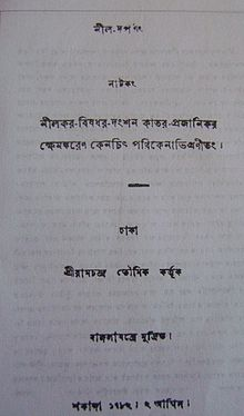 how to talk to anyone book in bengali