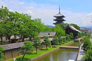 Minami-ku, Kyoto - Tō-ji is one of the most famous landmarks of Minami-ku.