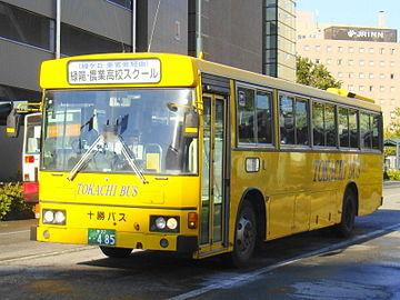 十勝 バス 時刻 表