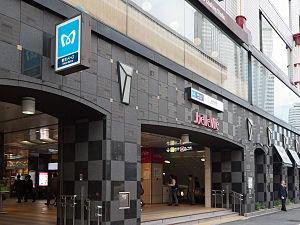 赤坂見附駅's relation image