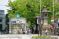 Tokyo-Metro-Omotesando-Station-01.jpg