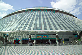 Yomiuri Giants - Tokyo Dome is the Giants' home field