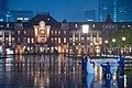 Tokyo Station at night, Chiyoda, Tokyo; April 2021 (12).jpg