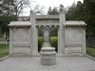 Beijing Administrative College - Image: Tomb of Matteo Ricci