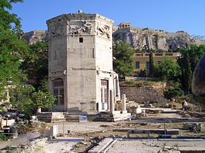 Clock tower - The Tower of the Winds in Athens, dates back to around 50 BC.