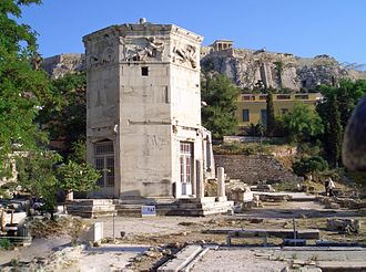 Clock tower - The Tower of the Winds in Athens, circa 50 BC