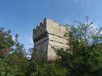 Tower stronghold of Cherven (Bulgaria).JPG
