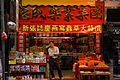Trade in the streets of Hong Kong, Kowloon, China, East Asia.jpg