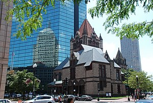 Trinity Church Boston DSC 0751 AD.JPG