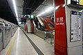Tsuen Wan Station 2017 07 part1.jpg