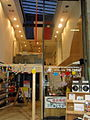 Tsuyama Community FM.jpg