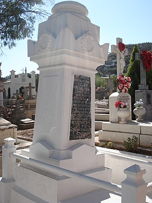Nogales, Sonora - The tomb of Felix B. Penaloza (Mayor of Nogales, Sonora, in August 1918) at the Panteon de los Heroes, Heroica Nogales, Sonora, Mexico